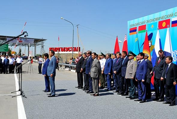 kyrgyzstan-kyrgyz-kazakh border ceremony-ky gov site