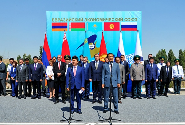 kyrgyzstan-sariev and sagintaev-ky gov site