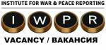 IWPR_logo_VACANCY
