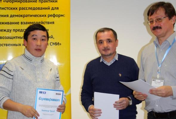 kyrgyzstan-investigative_impact_1-iwpr