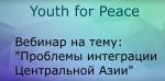 vebinar_tolipov