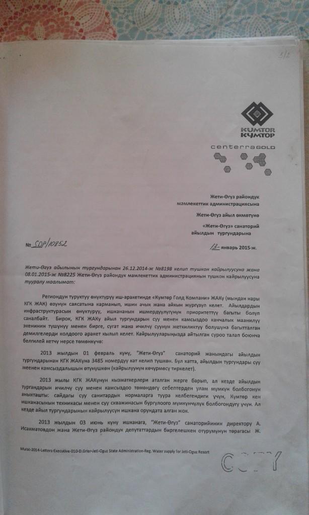 Bagyt_investigation (1)