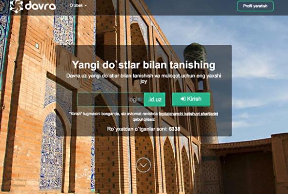 uzbekistan-davra_soc_media