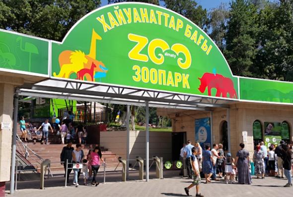 kazakstan-almaty_zoo-aktan_rysaliev