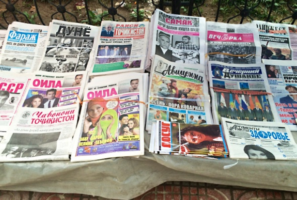 tajikistan-newspaper_stall_dushanbe-miriam_berger