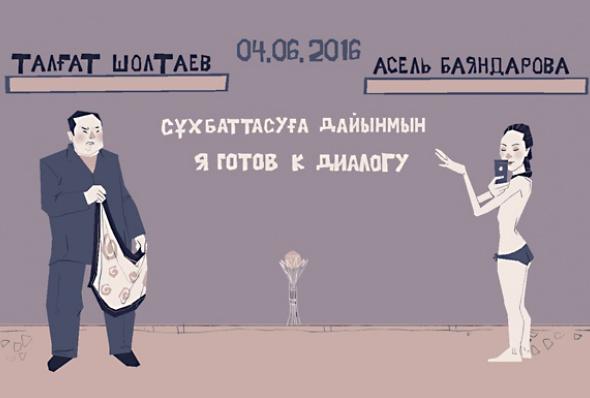 kazakstan-dilmanov_caricature_3-m_dilmanov