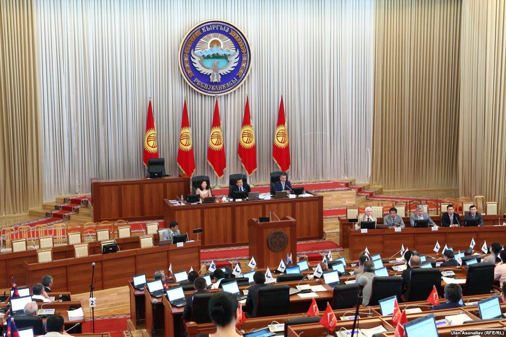 Пленарное заседание кыргызского парламента - Жогорку Кенеша. Фото: Радио Азаттык