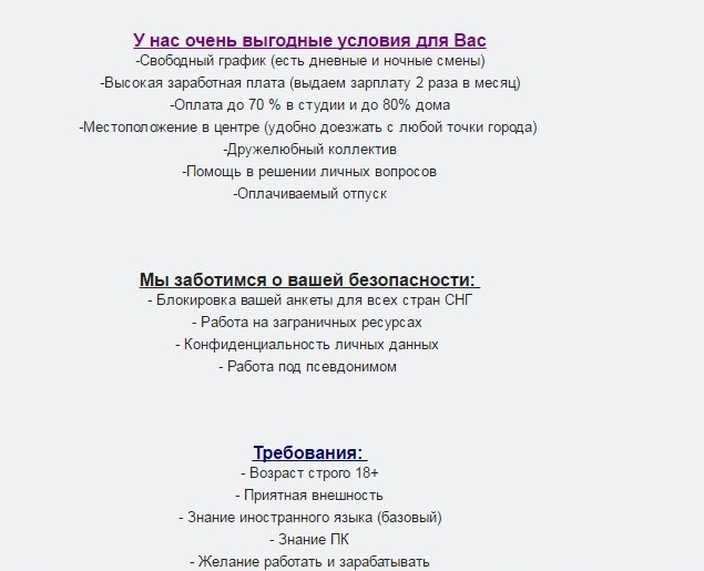 webca,3