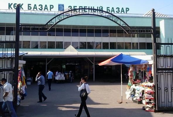 kazakstan-green_bazaar_almaty_3-gaziza_baituova