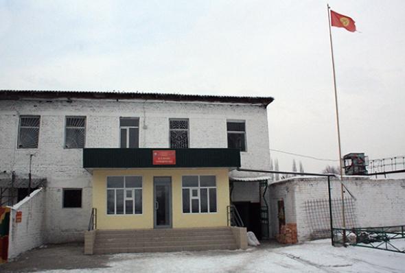 kyrgyzstan-prison_1-timur_toktonaliev-iwpr