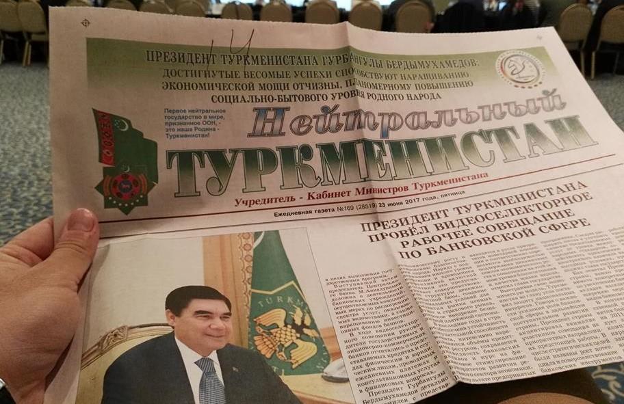 Туркменистан: как жители получают информацию в ограниченной среде -  CABAR.asia