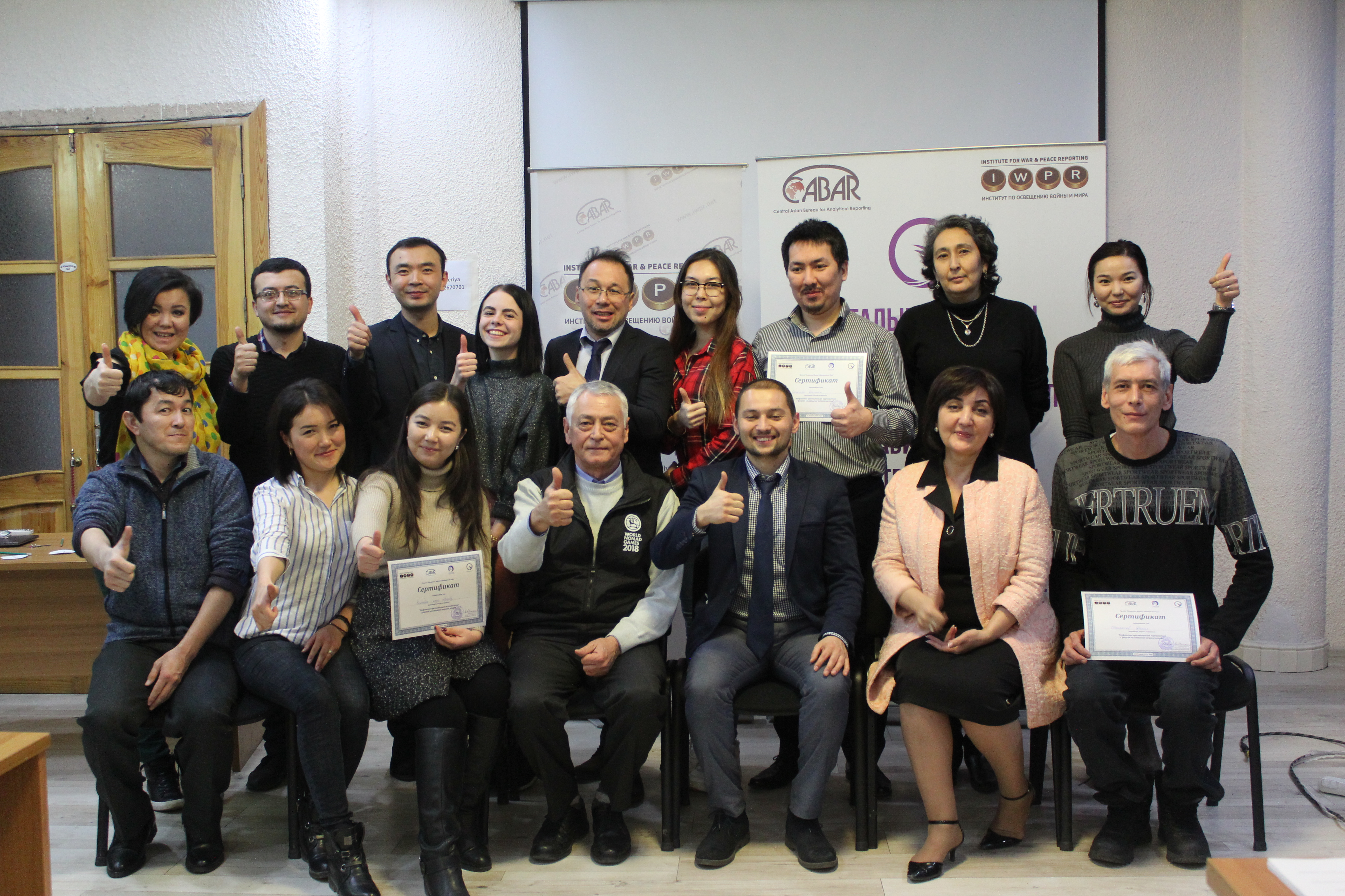 01_Казахстан_Узбекистан