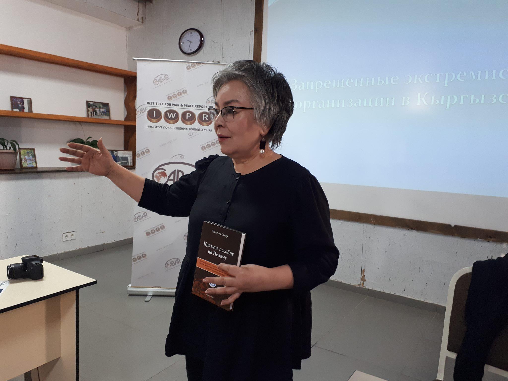 Религиовед Назира Курбанова из Кыргызстана