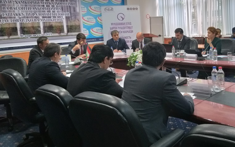 "Conference ""Cooperation of Research Centers and Media for Information Sphere Formation: Achievements and Problems"". Photo: cabar.asia"