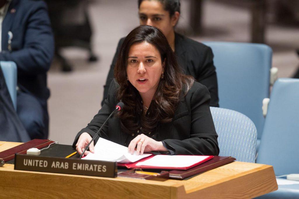 Посол ОАЭ в ООН Лана Заки Нуссейбех. Фото: .un.int