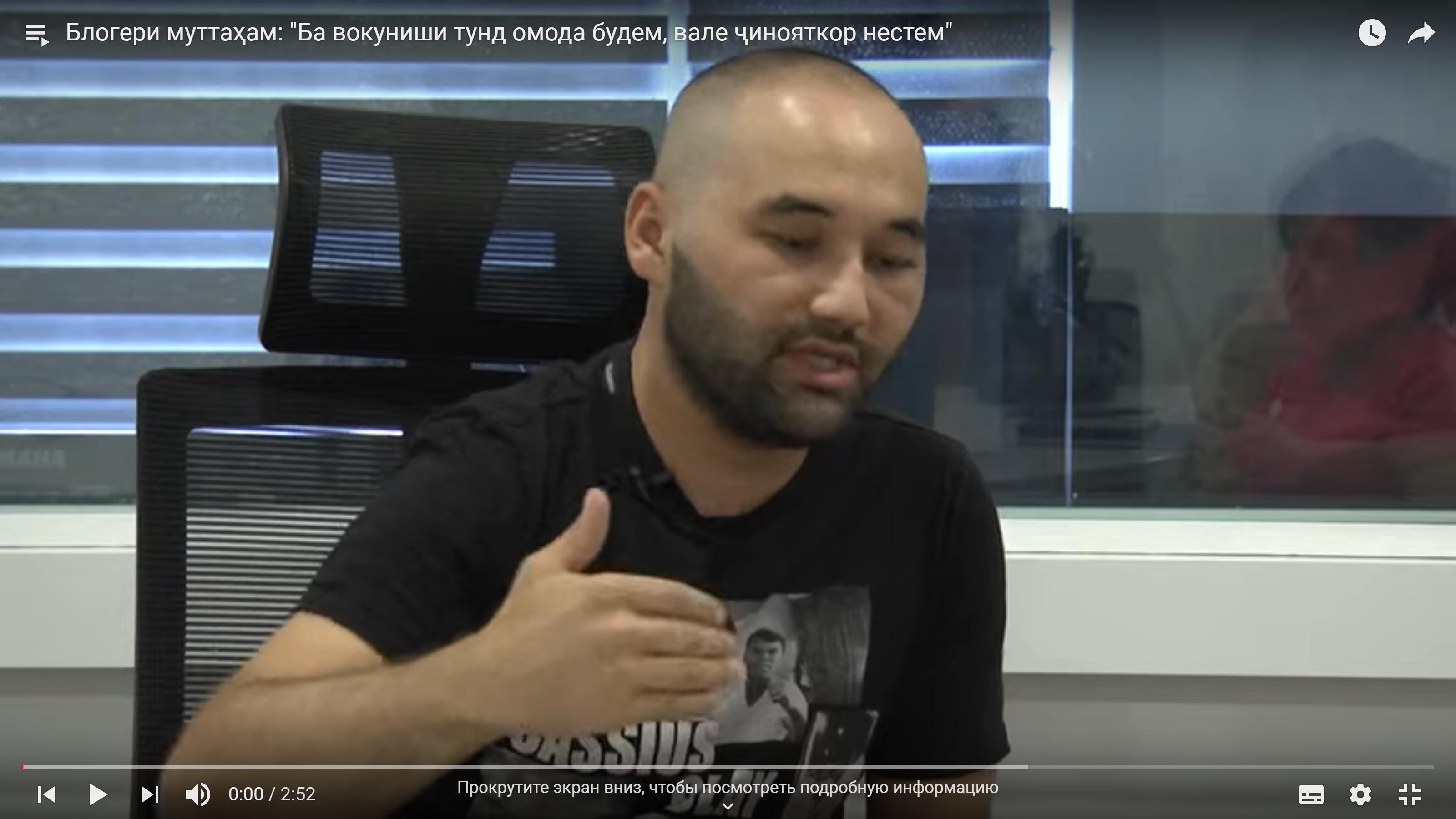 Rustam Ashurov. Youtube screenshot of Radio Ozodi