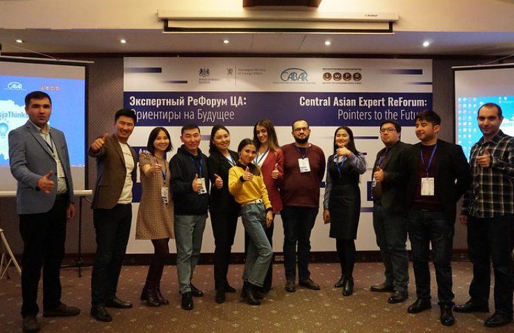 Участники Школы аналитики CABAR.asia
