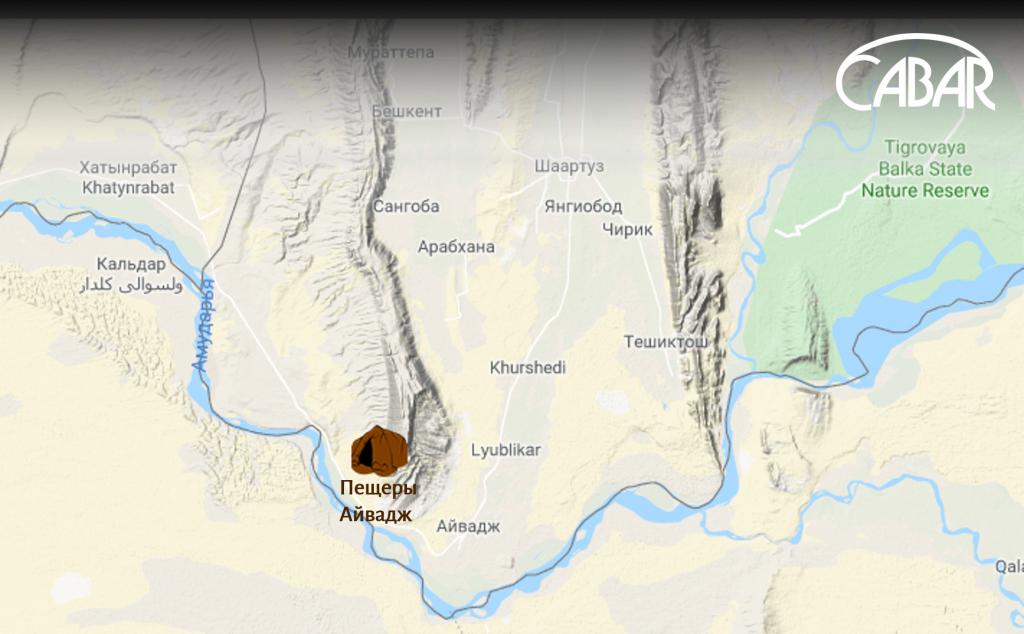 Пещеры Айваджа являются ценным памятником доисламской культуры Таджикистана. Карта изготовлена по заказу CABAR.asia.