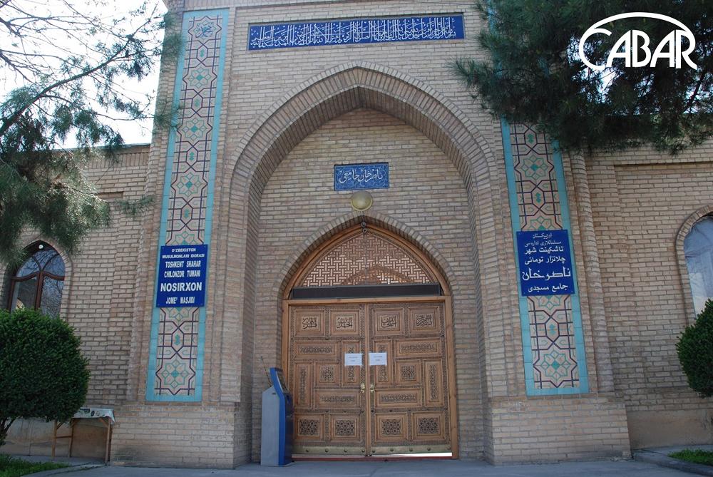 Масҷиди Носирхон, ноҳияи Челонзор. Акс аз CABAR.asia