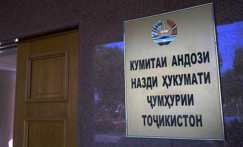 Tax Committee under the Government of the Republic of Tajikistan. Photo: asiaplustj.info