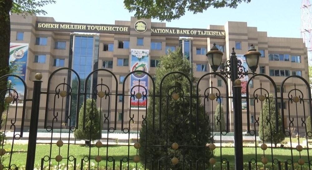 National Bank of Tajikistan. Photo: asiaplustj.info