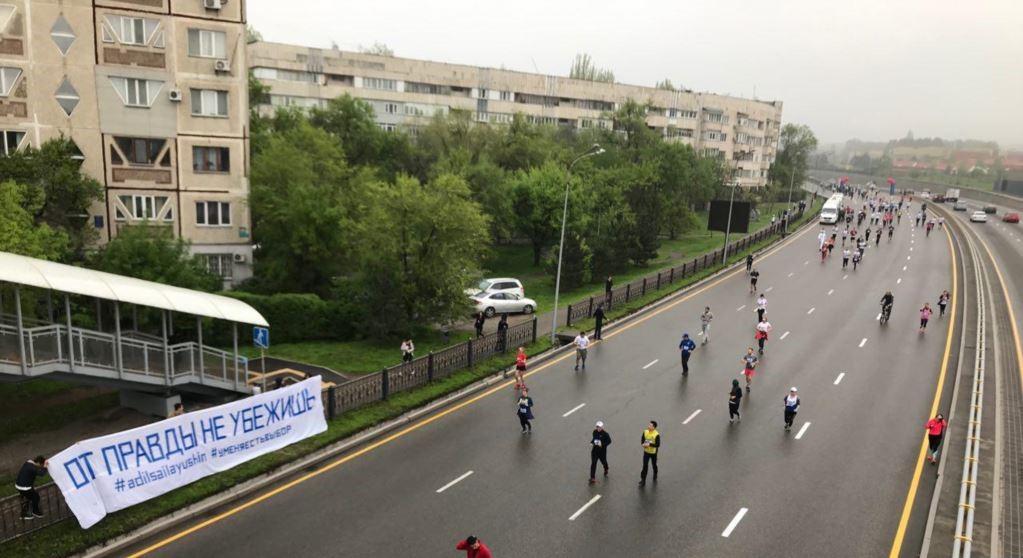 Беговой марафон в в Алматы 21 апреля 2019 года. Фото rus.azattyq.org