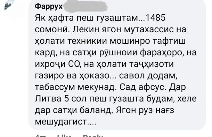 8Facebook