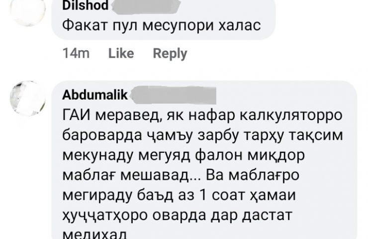 9Facebook
