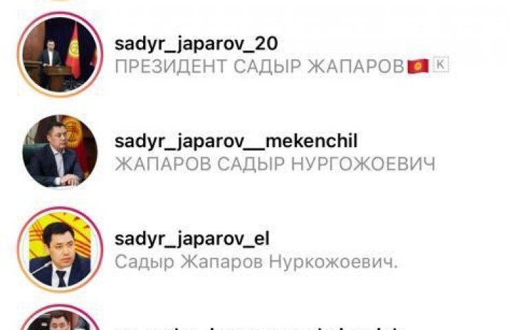 sadyr2