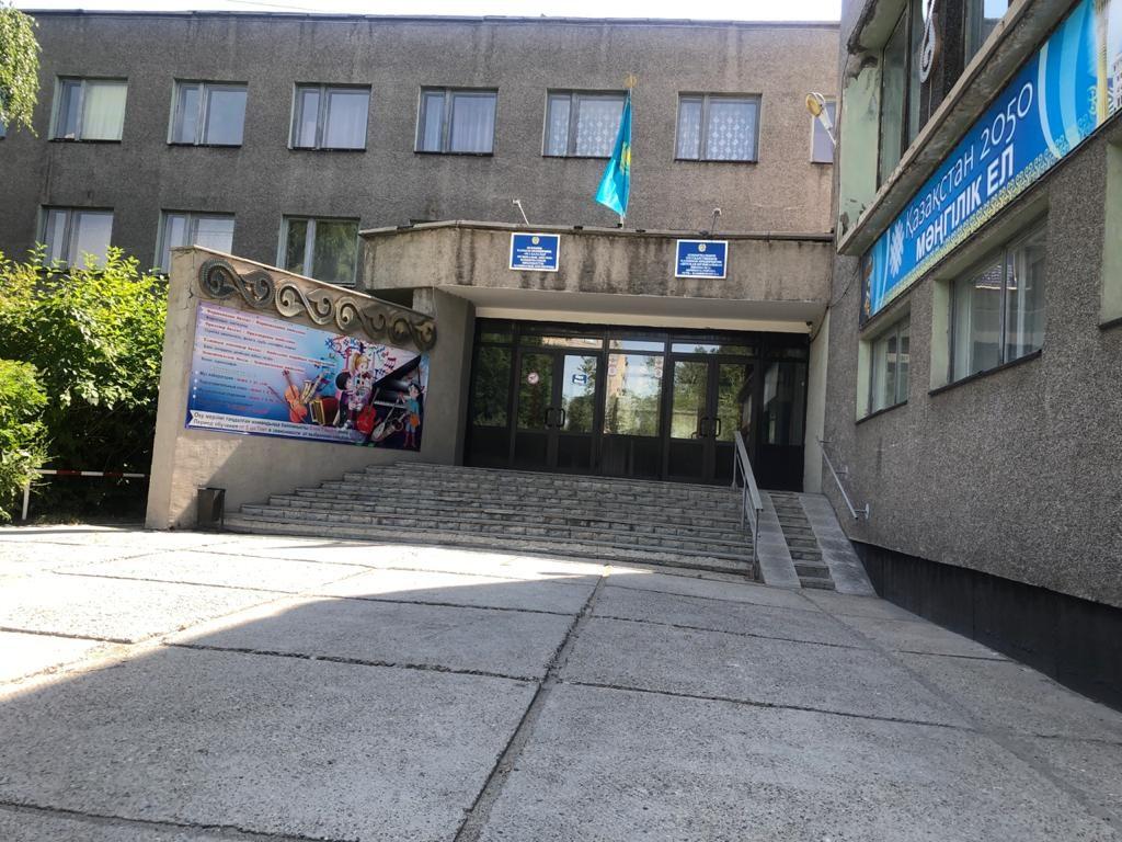 Детская музыкальная школа №1 Усть-Каменогорска