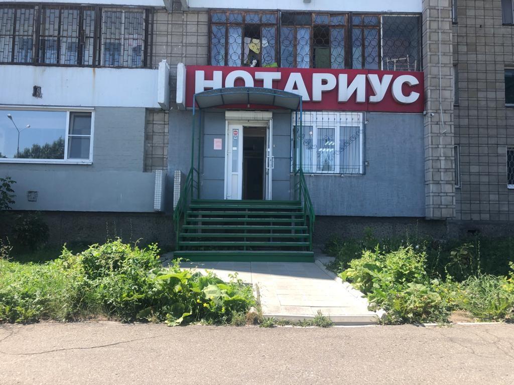 Нотариус в Усть-Каменогорске